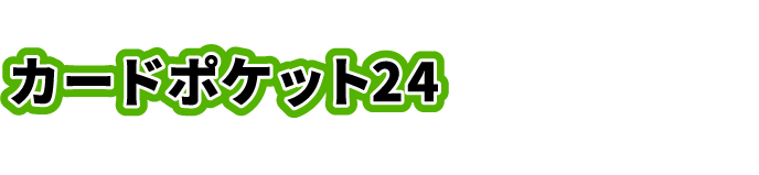 Nintendo Switch専用カードケース カードポケット24 マインクラフト クリーパー