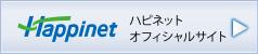 Happinet ハピネットオフィシャルサイト