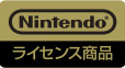 Nintendo ライセンス商品