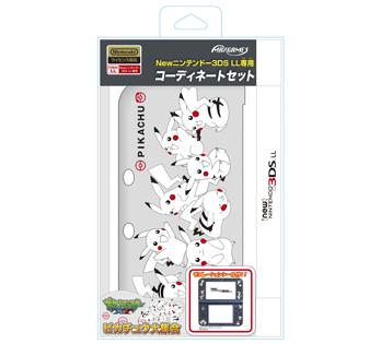 Newニンテンドー 3DS LL専用<br>コーディネートセット<br>ピカチュウ大集合