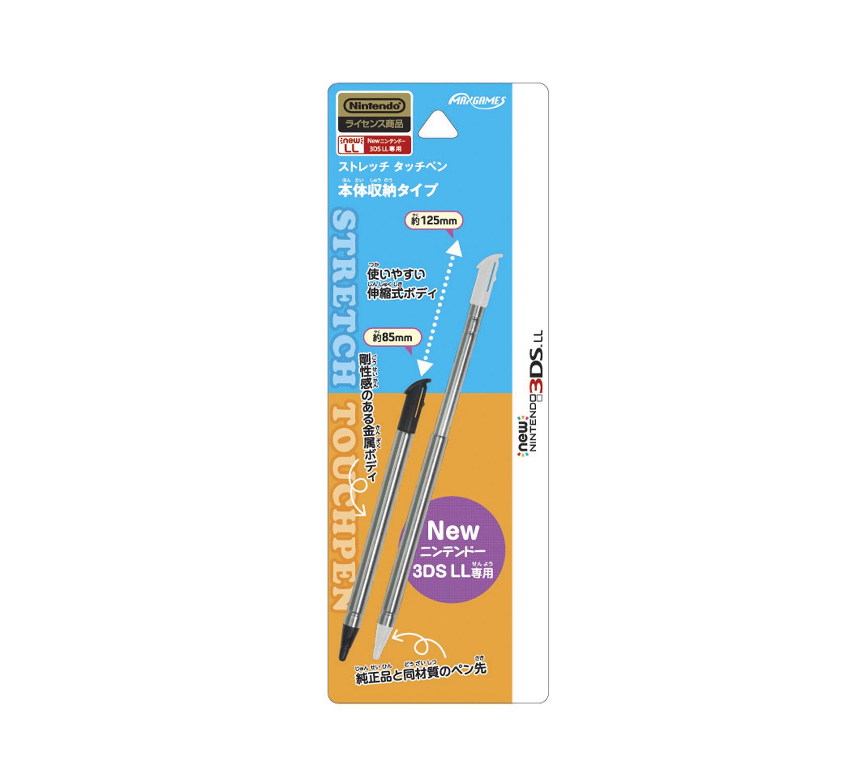 Newニンテンドー3DS LL専用<br>ストレッチタッチペン