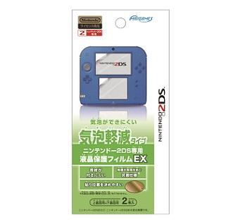 ニンテンドー2DS専用<br>液晶保護フィルムEX 気泡軽減タイプ