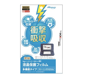 Newニンテンドー3DS LL専用<br>液晶保護フィルム 多機能タイプ