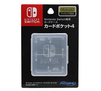 Nintendo Switch専用<br>カードポケット4