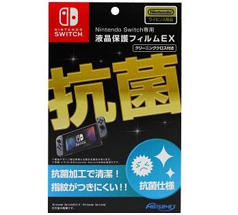 Nintendo Switch専用<br>液晶保護フィルムEX