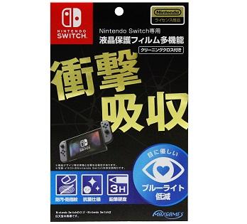 Nintendo Switch専用<br>液晶保護フィルム多機能