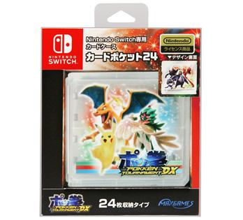 Nintendo Switch専用<br>カードポケット24 ポッ拳 DX