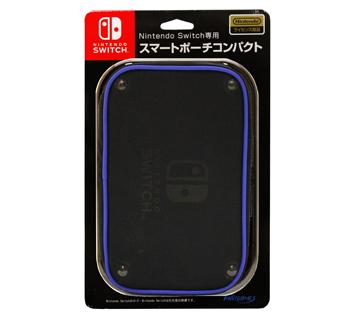 Nintendo Switch専用<br>スマートポーチコンパクト