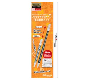 Newニンテンドー2DS LL専用<br>ストレッチタッチペン