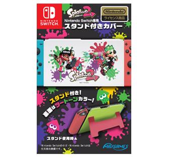 Nintendo Switch専用スタンド付きカバー スプラトゥーン2 ガール&ボーイ
