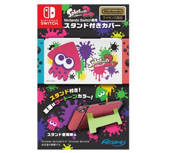 Nintendo Switch専用スタンド付きカバー スプラトゥーン2 イカ
