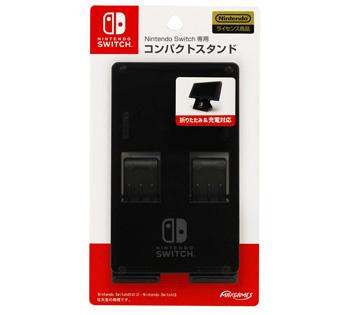 Nintendo Switch専用<br>コンパクトスタンド