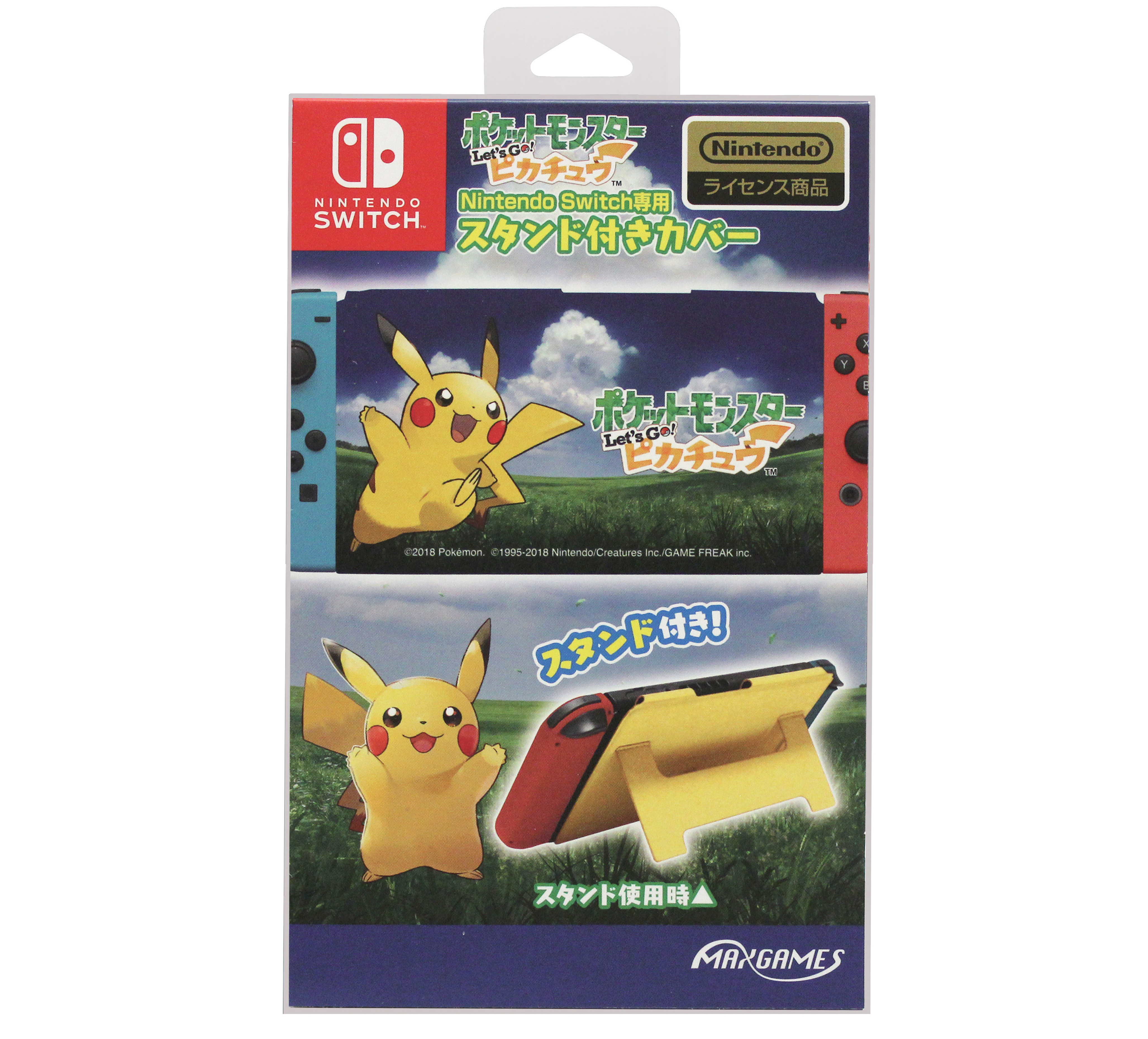Nintendo Switch専用スタンド付きカバー ポケットモンスター Let's Go!ピカチュウ
