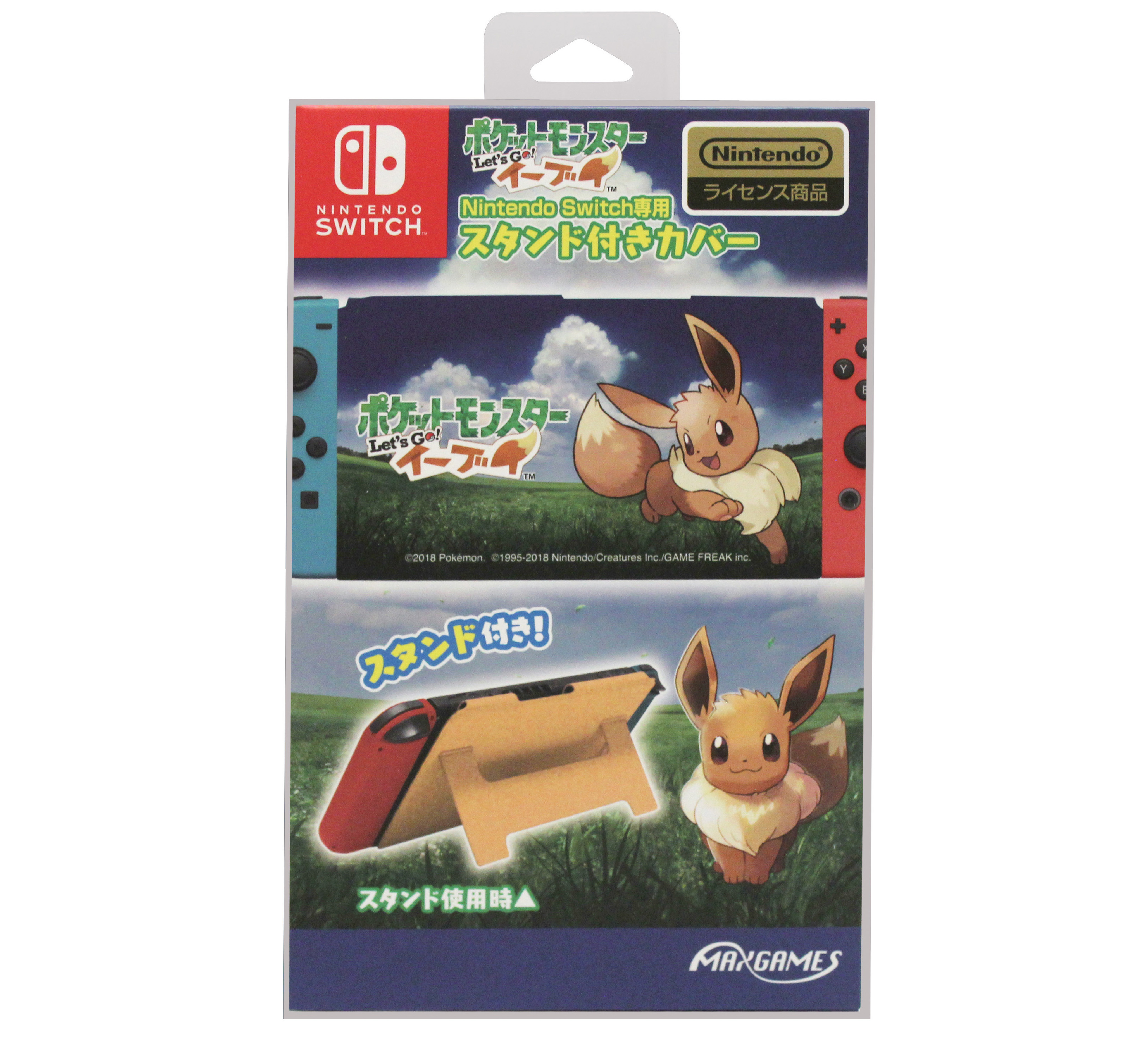 Nintendo Switch専用スタンド付きカバー ポケットモンスター Let's Go!イーブイ