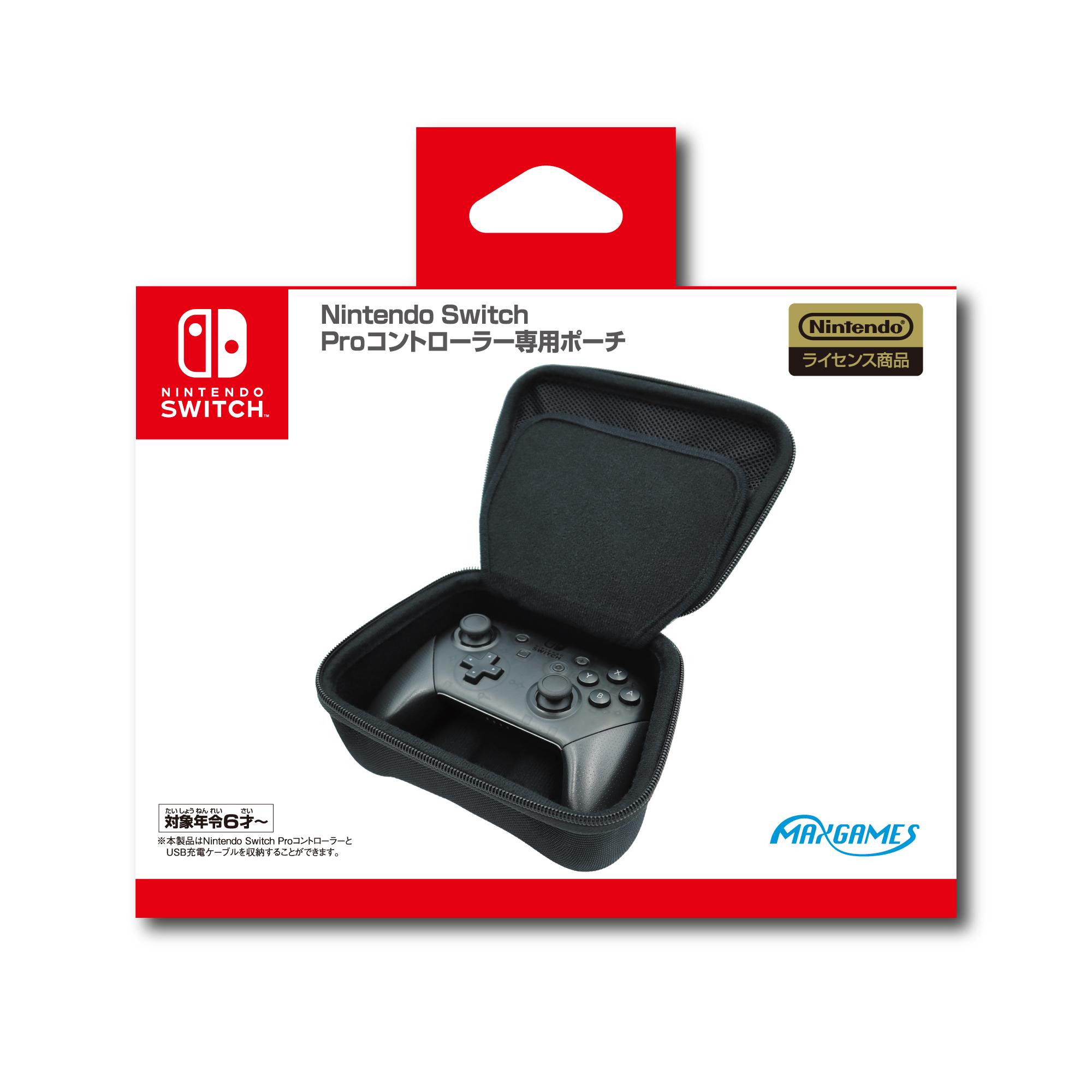 Nintendo Switch Proコントローラー<br>専用ポーチ ブラック
