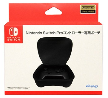 Nintendo Switch Proコントローラー<br>専用ポーチ ブラック