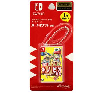 Nintendo Switch専用カードケース<BR>カードポケットmini 進め!キノピオ隊長
