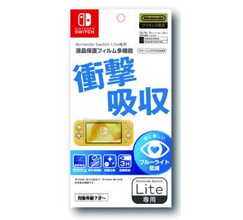 Nintendo Switch Lite専用<br>液晶保護フィルム 多機能