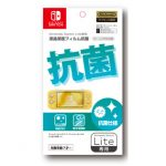 Nintendo Switch Lite専用 液晶保護フィルム 抗菌