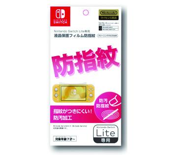 Nintendo Switch Lite専用<br>液晶保護フィルム 防指紋