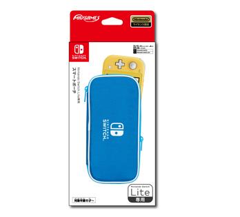 Nintendo Switch Lite専用<br>スマートポーチ
