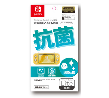 Nintendo Switch Lite専用<br>液晶保護フィルム 抗菌
