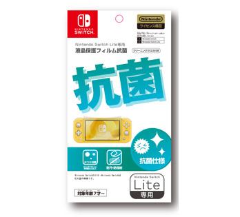Nintendo Switch Lite専用<br>液晶保護フィルム 抗菌