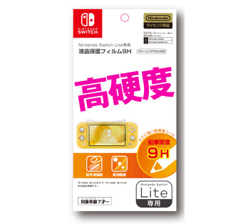 Nintendo Switch Lite専用<br>液晶保護フィルム 9H