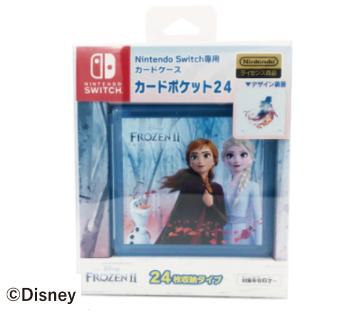 Nintendo Switch専用カードケース<br>カードポケット24<br>『アナと雪の女王2』