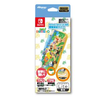 Nintendo Switch Lite専用<br>衝撃吸収カバー<br>あつまれどうぶつの森