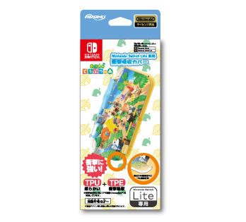 Nintendo Switch Lite専用<br>衝撃吸収カバー<br>あつまれどうぶつの森