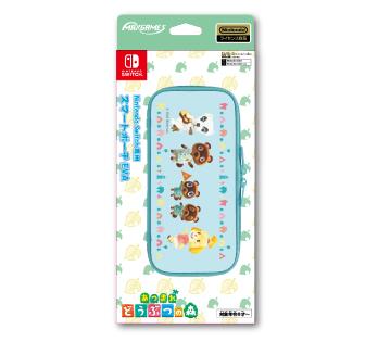 Nintendo Switch専用<br>スマートポーチ EVA<br>あつまれどうぶつの森