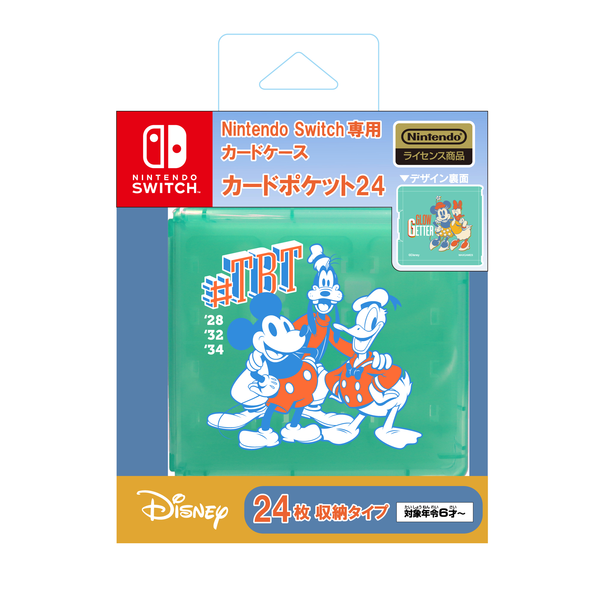 Nintendo Switch専用カードケース<br>カードポケット24 ミッキー&フレンズ(ミント)