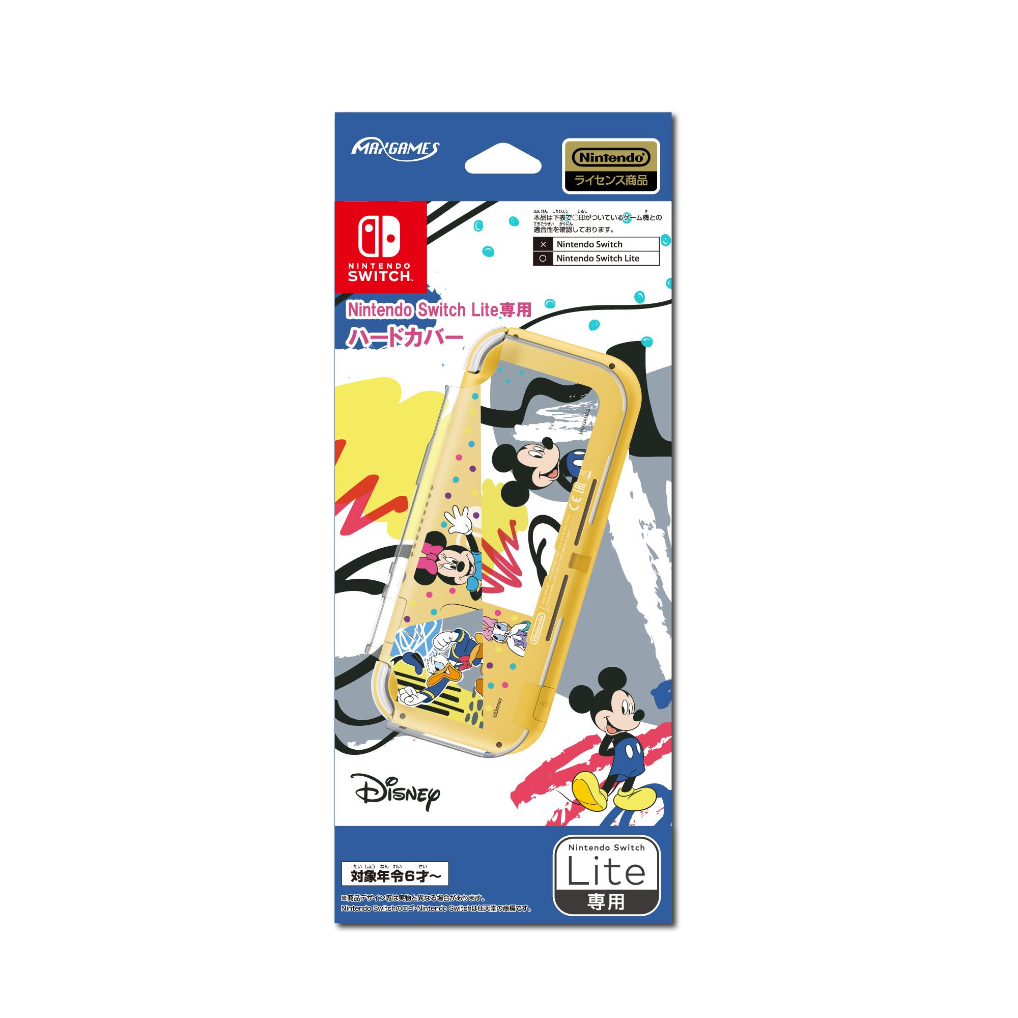 Nintendo Switch Lite専用<br>ハードカバー<br>ミッキー&フレンズ