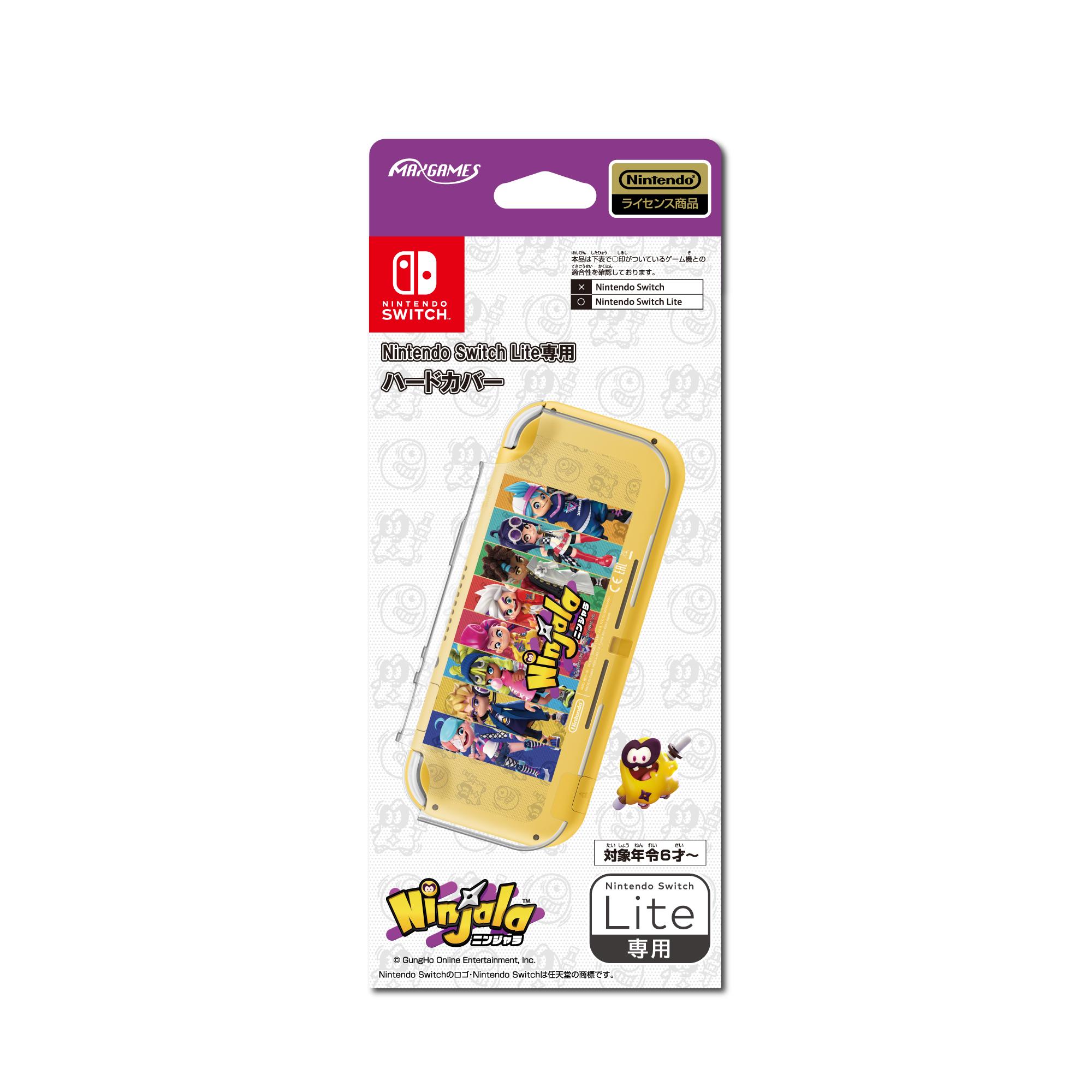 Nintendo Switch Lite専用<br>ハードカバー<br>ニンジャラ