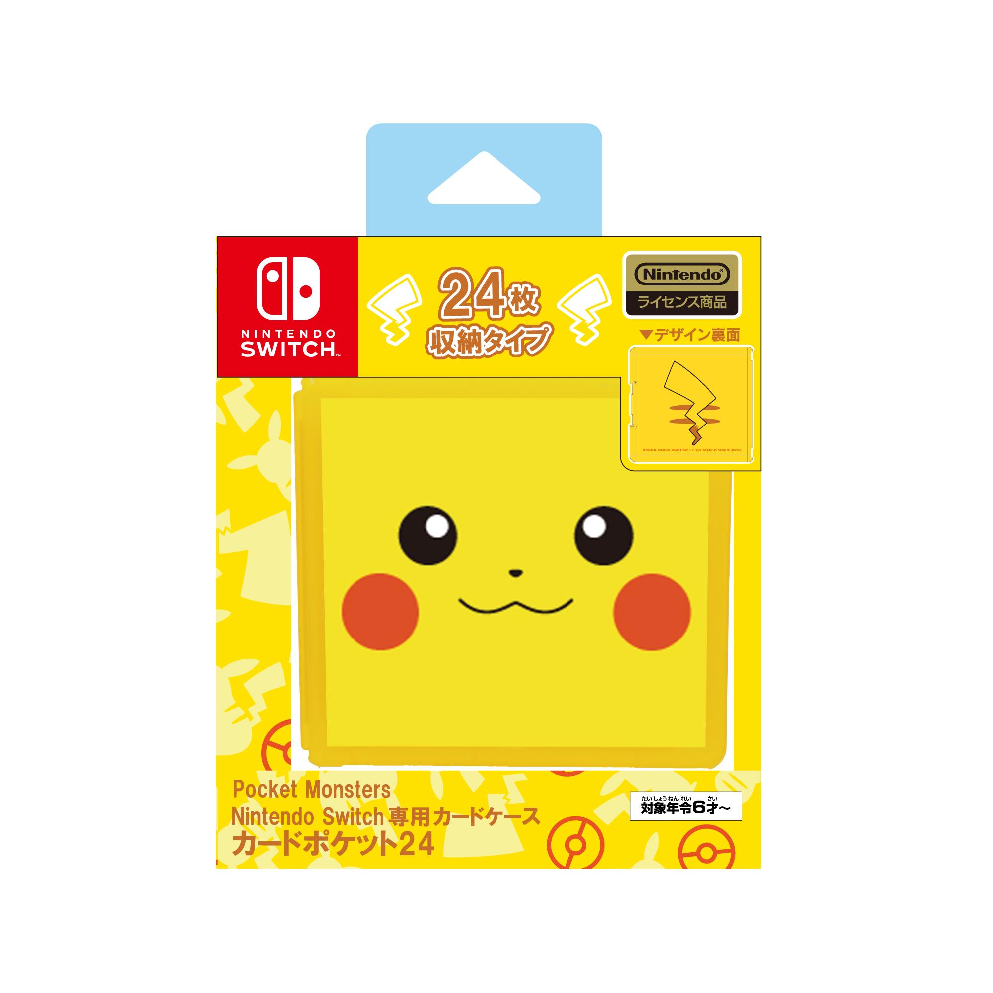 Nintendo Switch専用カードケース<br>カードポケット24 ポケットモンスター<br>ピカチュウ