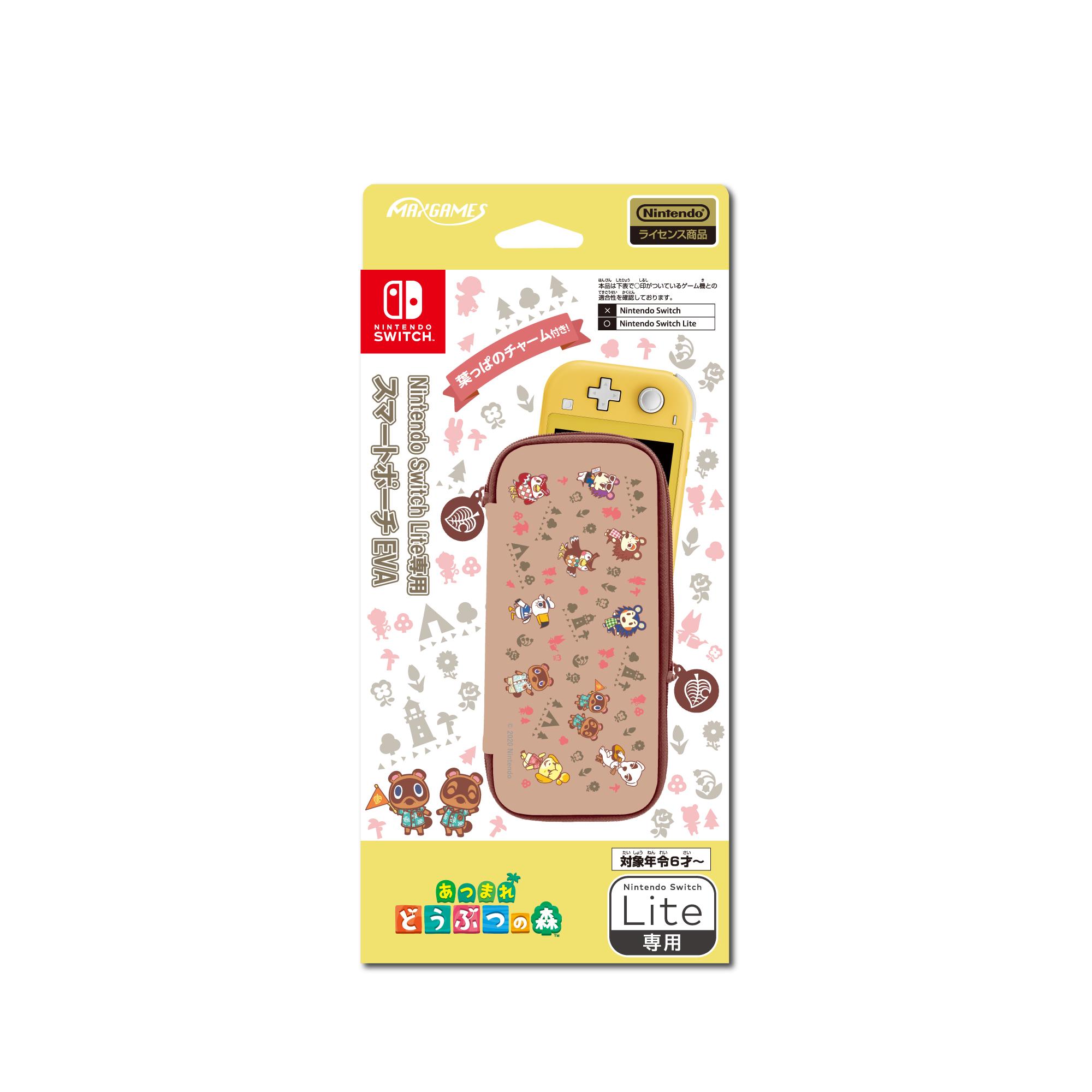 Nintendo Switch Lite専用<br>スマートポーチEVA<br>あつまれ どうぶつの森 ラインアート