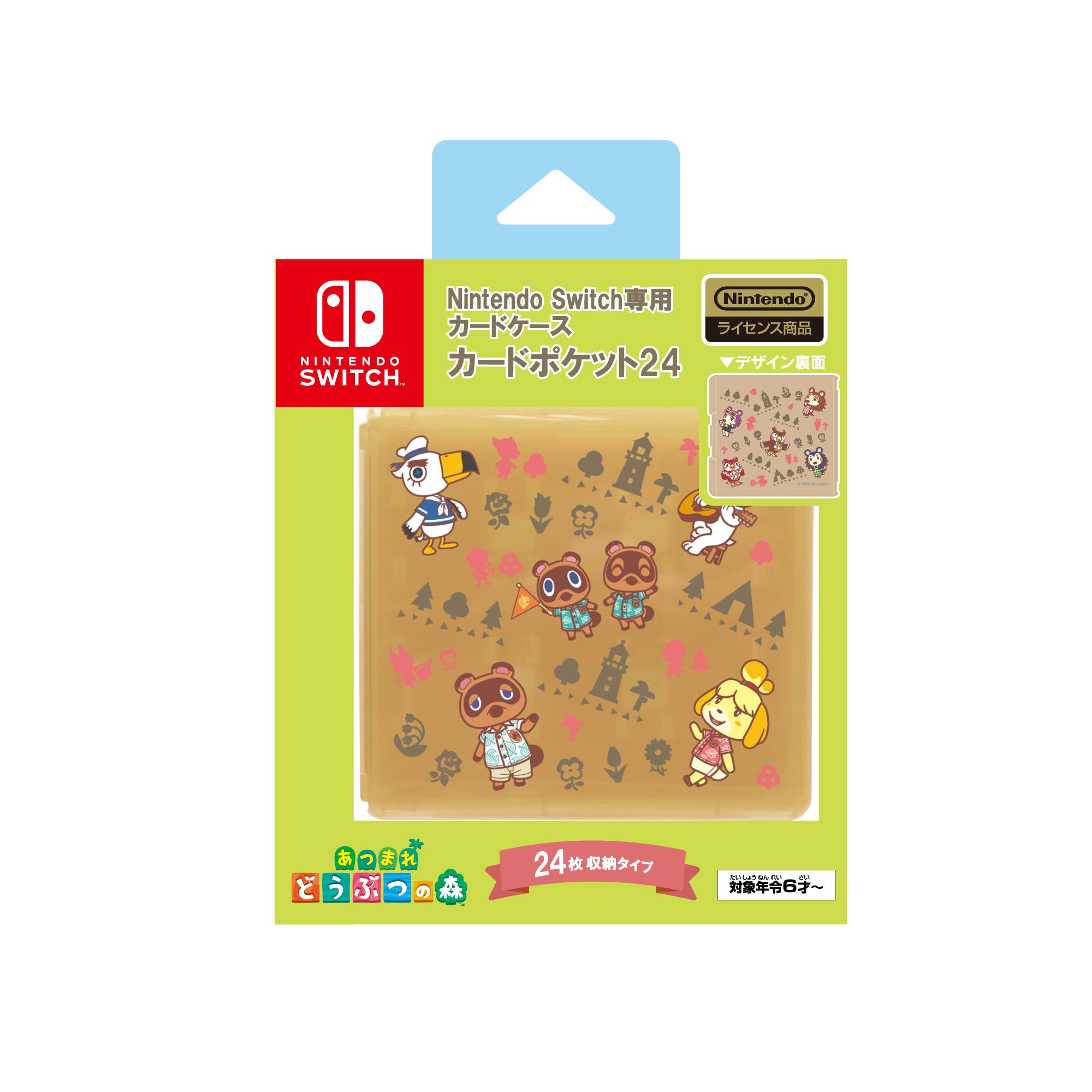 Nintendo Switch専用カードケース<br>カードポケット24 あつまれ どうぶつの森<br>ラインアート