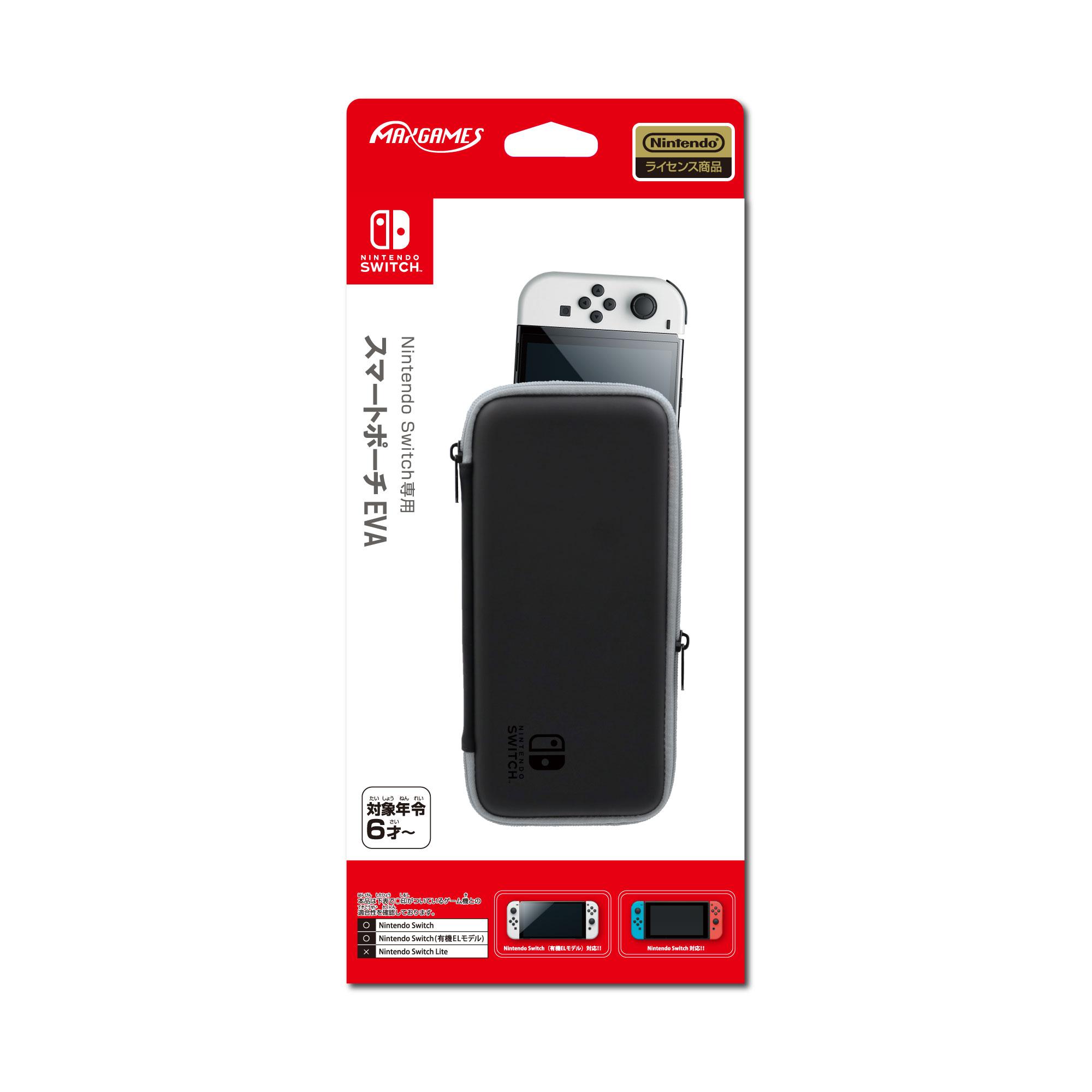 Nintendo Switch専用<br>スマートポーチEVA<br>ブラック×グレー