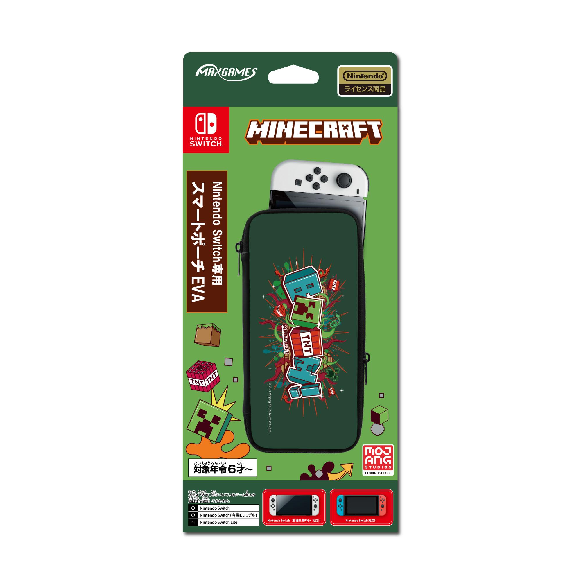 Nintendo Switch専用<br>スマートポーチEVA<br>マインクラフト グラフィックデザイン