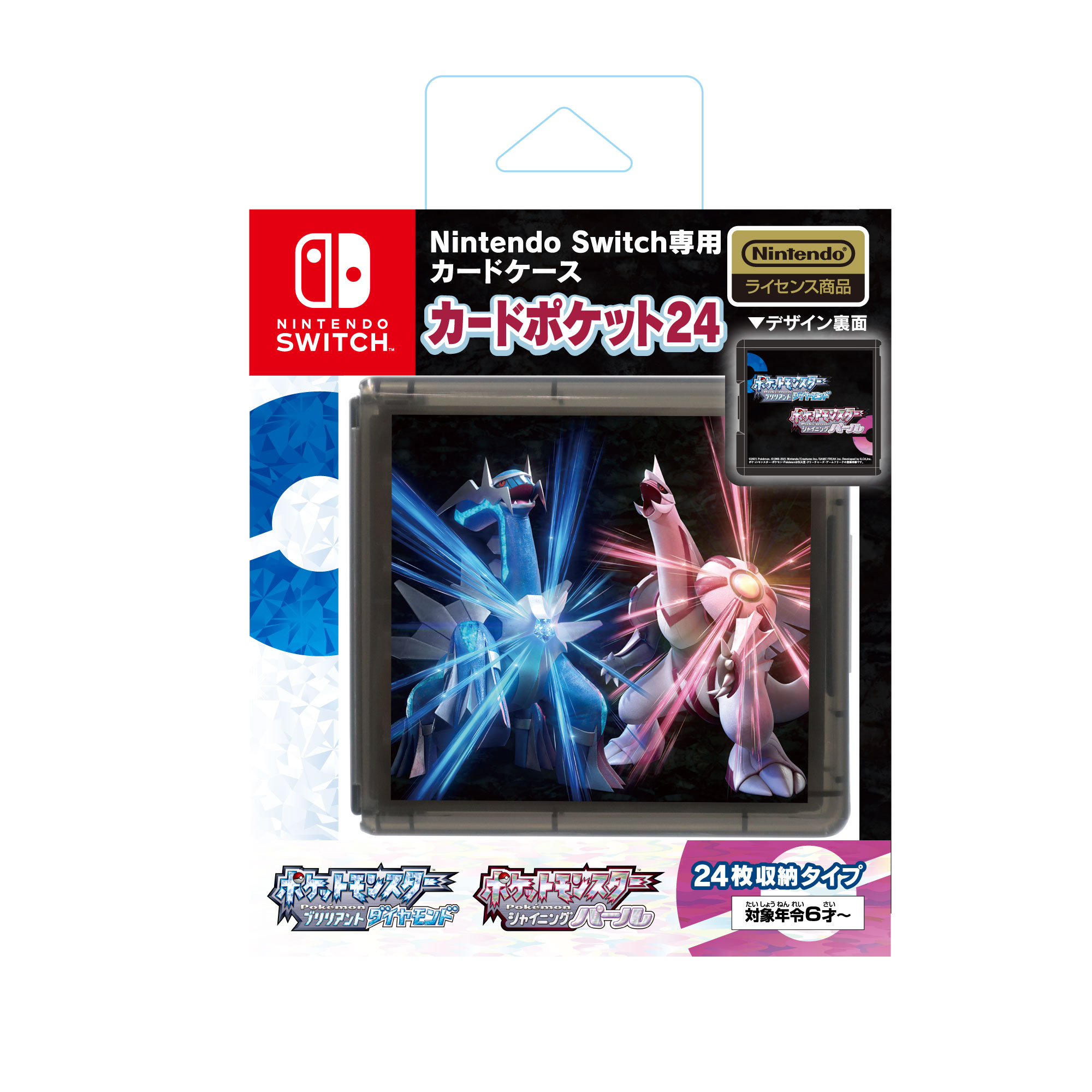 Nintendo Switch専用カードケース<br>カードポケット24<br>ディアルガ/パルキア