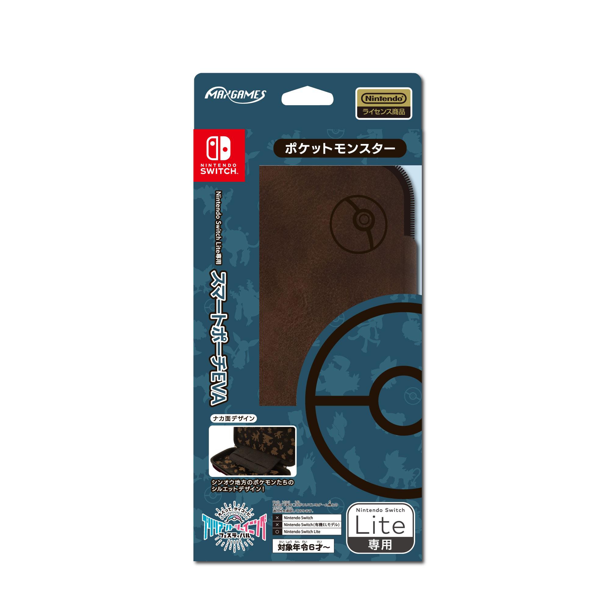 Nintendo Switch Lite専用<br>スマートポーチEVA<br>シンオウ地方のポケモンたち