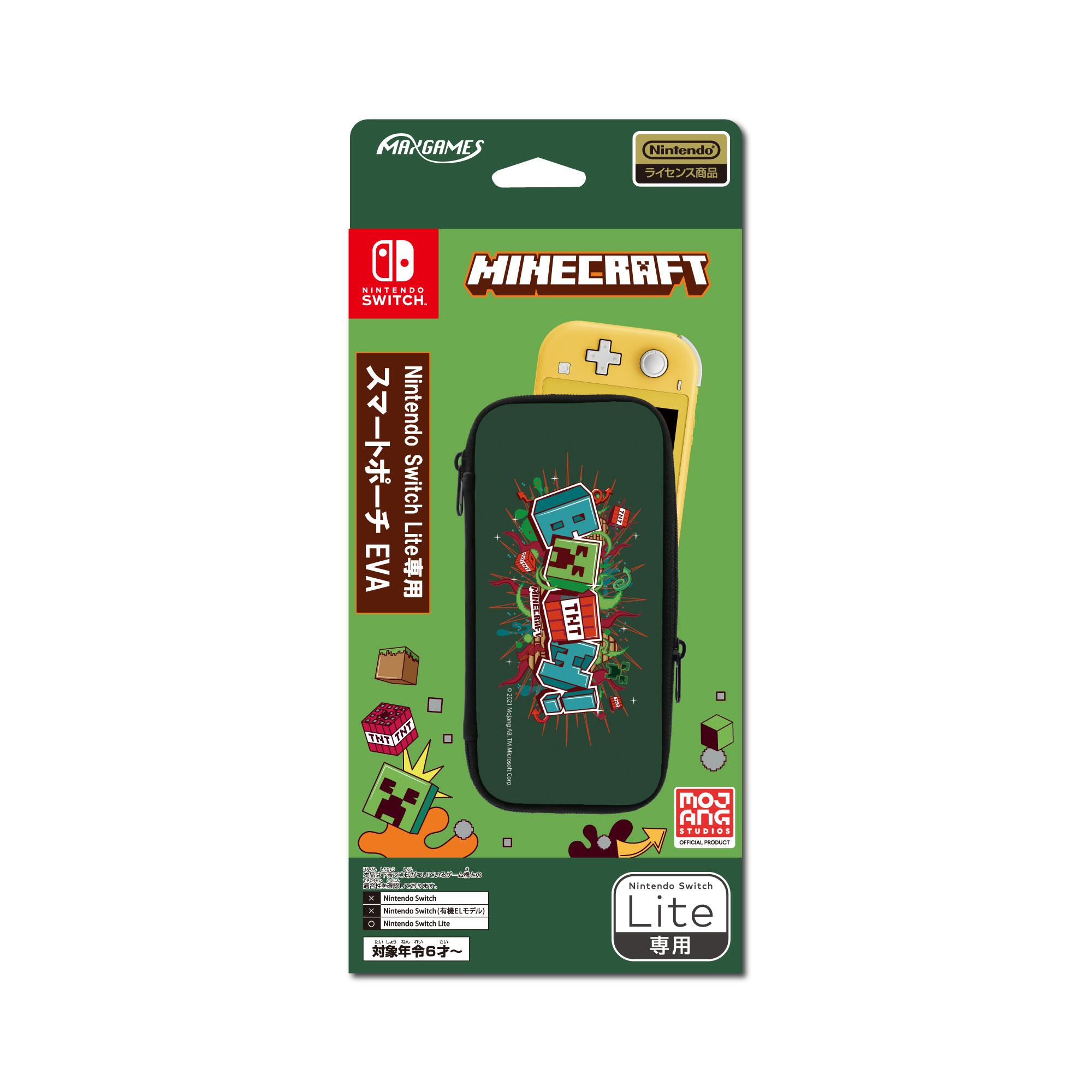 Nintendo Switch Lite専用<br>スマートポーチEVA<br>マインクラフト グラフィックデザイン