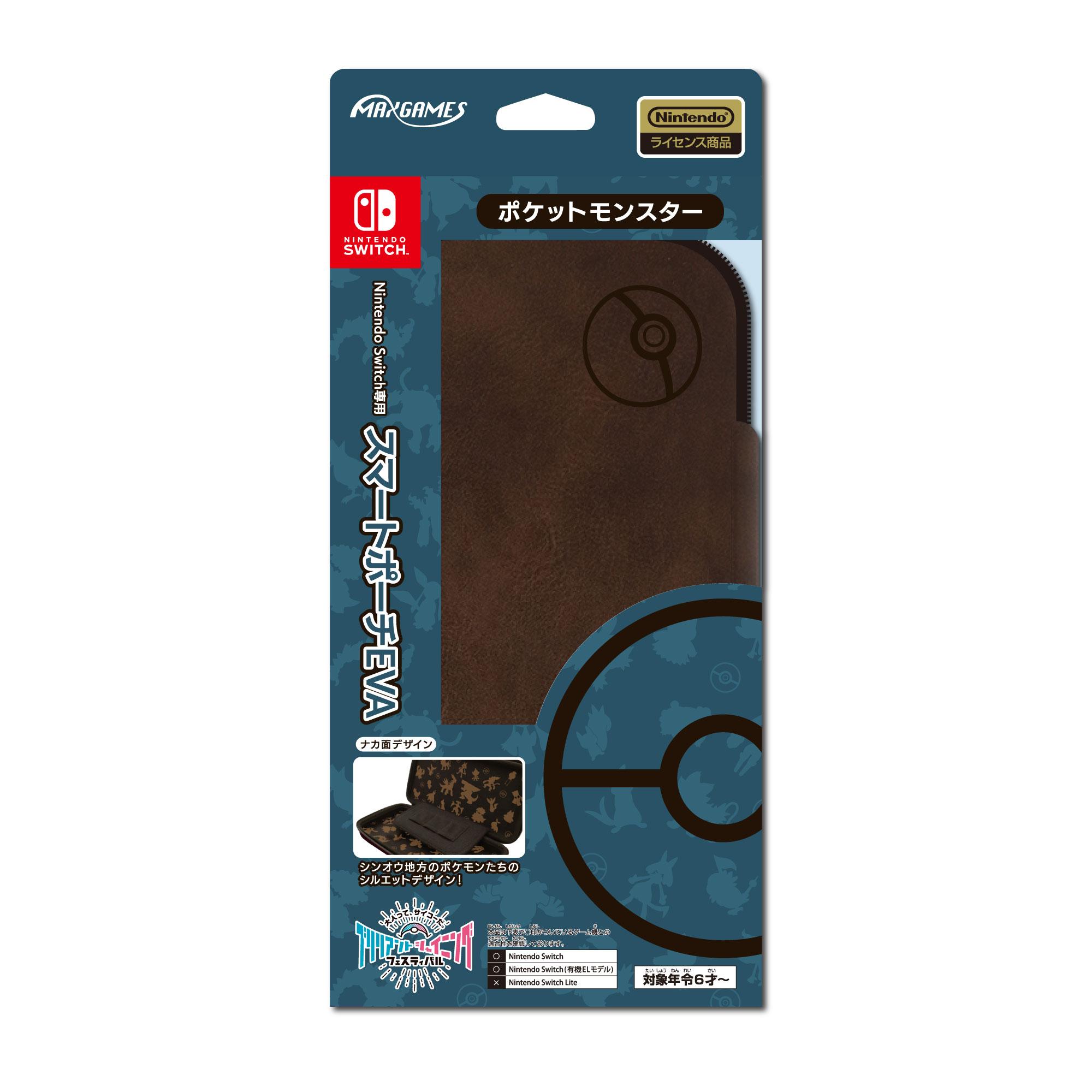 Nintendo Switch専用<br>スマートポーチEVA<br>シンオウ地方のポケモンたち